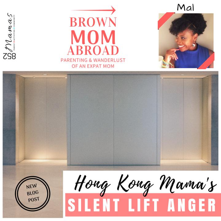 Hong Kong Mama's Silent LiftAnger